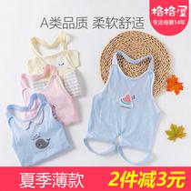 新生婴儿纯棉肚兜夏季薄款宝宝幼儿童连腿护肚子神器肚围1岁小童