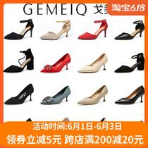戈美其春季新款女鞋深口女单鞋粗高跟裸靴真皮鞋子短靴女时装短靴