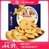 金尊丹麦风味曲奇饼干广东特产年货零食礼盒装团购送礼1000g