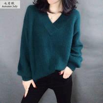 【S-4XL】宽松加厚V领仿羊驼绒灯笼袖纯色针织打底衫套头毛衣女装
