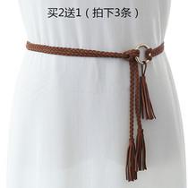 女士装饰细腰带手工编织腰绳女简约连衣裙子配饰流苏腰链夏季加长