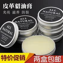 铝盒貂油膏100克大盒 天然成分 植鞣皮保养皮衣皮具护理 非黄狼膏
