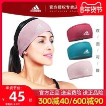 Adidas阿迪达斯运动发带女吸汗跑步健身发带防滑止汗头巾瑜伽头带