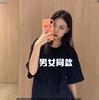 多色t恤女韩版夏季韩版宽松大码中长款卡通休闲短袖学生女装上衣