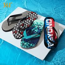 361度游泳拖鞋人字拖鞋运动户外休闲沙滩鞋防滑耐磨拖鞋游泳装备