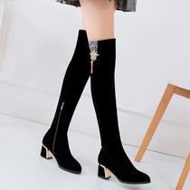 秋冬过膝长靴女瘦腿粗跟高跟侧拉链加绒中长筒女靴子40大码41-43