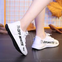 四季男女情侣网面曳步舞鞋运动鞋透气软底鬼步舞旅行舞蹈鞋小白鞋