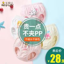 儿童内裤男童女童不夹pp 宝宝内裤女1-3岁纯棉三角小童面包短裤Hk