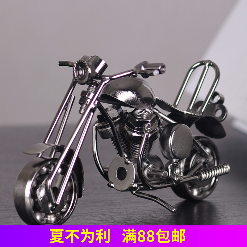 摩托 摩托车 800_800