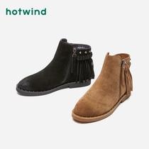 热风冬季新款小清新女士时尚流苏靴休闲拉链短靴潮H82W8814