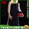 李宁篮球服套装男2021新款团购定制印号DIY印字背心比赛衣运动服