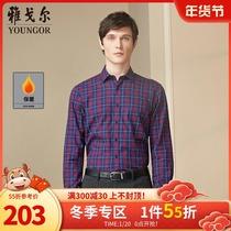 雅戈尔长袖衬衫秋冬新款男士官方商务休闲修身绒面红格子衬衣1441