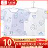 宝宝夏季单件短袖热销儿童纯棉上衣男童女童空调婴儿薄款睡衣T恤