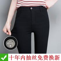 高腰显瘦黑色打底裤外穿女春秋长裤薄款魔术紧身小脚铅笔裤夏弹力