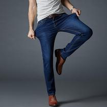 夏季薄款修身直筒超高弹力牛仔裤男装弹性小脚裤男休闲长裤子大码