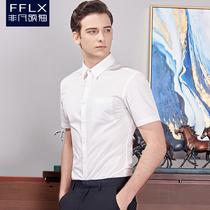 男士衬衫商务免烫职业上班夏季青年修身正装纯色衬衣白衬衫男短袖