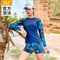 361度分体游泳衣女平角保守专业运动修身显瘦学生韩国泡温泉泳装