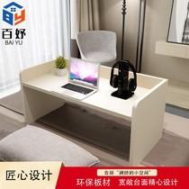 百妤学习桌笔记本电脑桌床上懒人小桌子寝室用学生宿舍神器小书桌