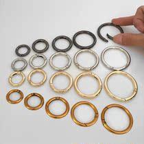 服饰五金背包包包配件手提包金属锁扣百搭圆环开口环箱包合金圆圈