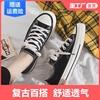 帆布鞋女2021春新款学生ulzzang百搭港味平底黑色1970s复古单鞋潮