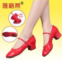 热卖雅格燕PU升级款品牌一字扣女广场舞大红网面鞋低跟舞蹈鞋演出
