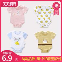 婴儿连体衣夏装新生儿短袖三角哈衣0-3个月男薄款女宝宝包屁衣