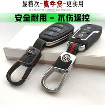 简约汽车钥匙扣遥控钥匙金属高端头层牛皮男士创意腰挂件定制车标