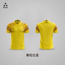 寻球XENON立领足球服套装男原创世界杯哥伦比亚球衣定制队服透气