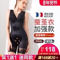 塑身衣收腹束腰美体内衣连体束身衣女塑形无痕燃脂加强版产后瘦身
