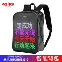KWQ卡威奇果冻智能LED双肩背包显示屏幕发光书包代驾机车骑行背包