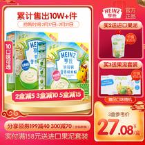 亨氏婴儿营养米粉400g含钙铁锌米糊6-18-24-36个月宝宝米粉辅食