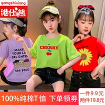 儿童短袖T恤纯棉女童2020新款夏装中大童女孩雏菊半袖上衣童装潮