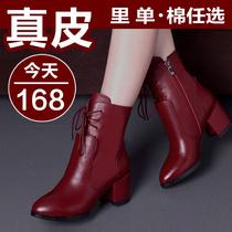 2020短靴女春秋单靴子真皮中跟粗跟大码马丁靴冬季加绒雪地靴女靴
