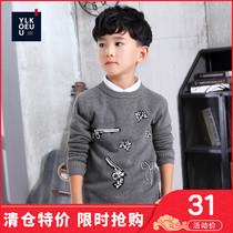 优乐酷童装男童毛衣春秋款儿童套头线衣中大童打底针织衫潮韩版