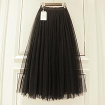 2020新款春秋冬季中长款高腰蓬蓬裙超仙女网纱裙多层半身裙子长裙
