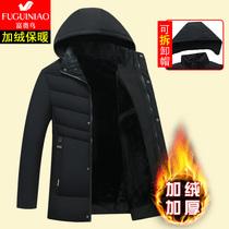 富贵鸟中年爸爸装大码父亲棉袄男装冬外套中老年加绒加厚棉衣男装