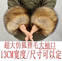 袖套仿狐狸毛袖口手环皮草手镯护腕皮草袖套毛毛手圈秋冬韩版护袖