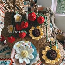 jennie金智妮 白雏菊包包钥匙挂件手工编织草莓向日葵成品材料包