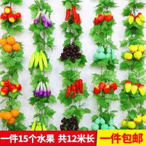 仿真水果藤条葡萄叶树叶绿叶塑料植物水管道假花藤蔓吊顶饭店装饰