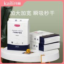 开丽产褥垫产妇专用一次性产后护理垫防水床垫床单看护垫6片*3包