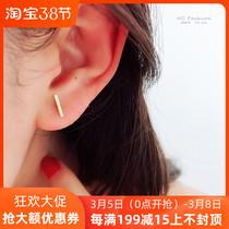 韩国正品10k/14K金耳钉耳环耳骨环一字长条欧美极简防过敏褪色