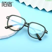 2品质TR90板材脚套插芯D家眼镜框近视眼镜架防蓝光眼镜