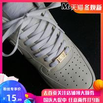 AF1金属鞋带扣 空军一号鞋扣 可拆卸球鞋配件配饰 电镀金银枪色