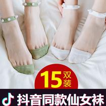 珍珠袜子女春秋薄款蕾丝花边网红浅口短袜时尚水晶夏季棉底ins潮.