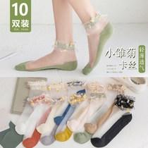 水晶袜子女夏季薄款蕾丝花边短袜浅口玻璃丝袜女棉底袜网红小雏菊