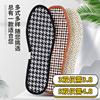 鞋垫男女吸汗防臭透气竹炭夏皮鞋运动鞋软底舒适除臭留香军训鞋垫