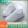 运动女神范百搭潮韩版。春夏学院女鞋板鞋大码加厚小白鞋新款可爱