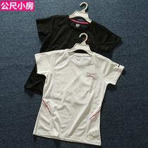 欧单女装夏季精品速干短袖T恤 瑜伽训练跑步女式运动衣针织衫