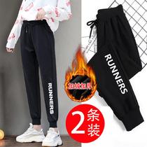 运动裤女春季2020新款韩版休闲宽松束脚卫裤黑色九分高腰休闲裤子
