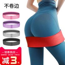 弹力带翘臀圈女蜜桃臀桥训练虐臀瘦腿深蹲防滑阻力带男健身拉力带